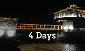 Designed for clients who would like to pass by for a short visit to Thimphu, Bhutan's capital city, and the neighbouring town of Paro. This can either be incorporated to your existing tour outside Bhutan (eg. Nepal or India) or taken independently.